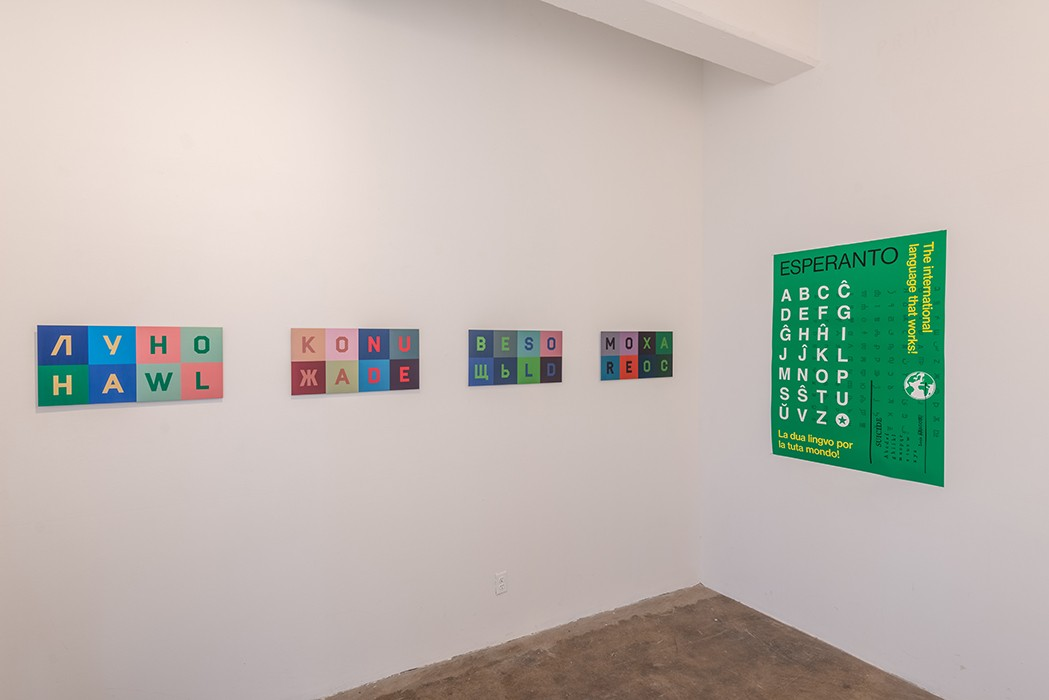 Installation view at IPCNY. 'Zaum/ESL' series and poster