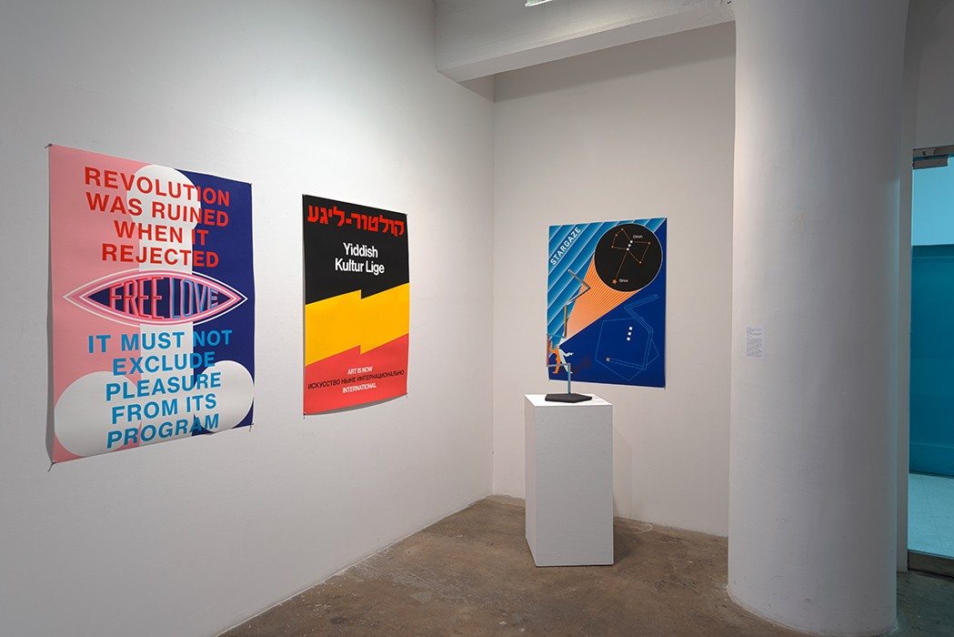 Installation view at IPCNY. My 'Meta-Consructivism' posters and model for the public sculpture